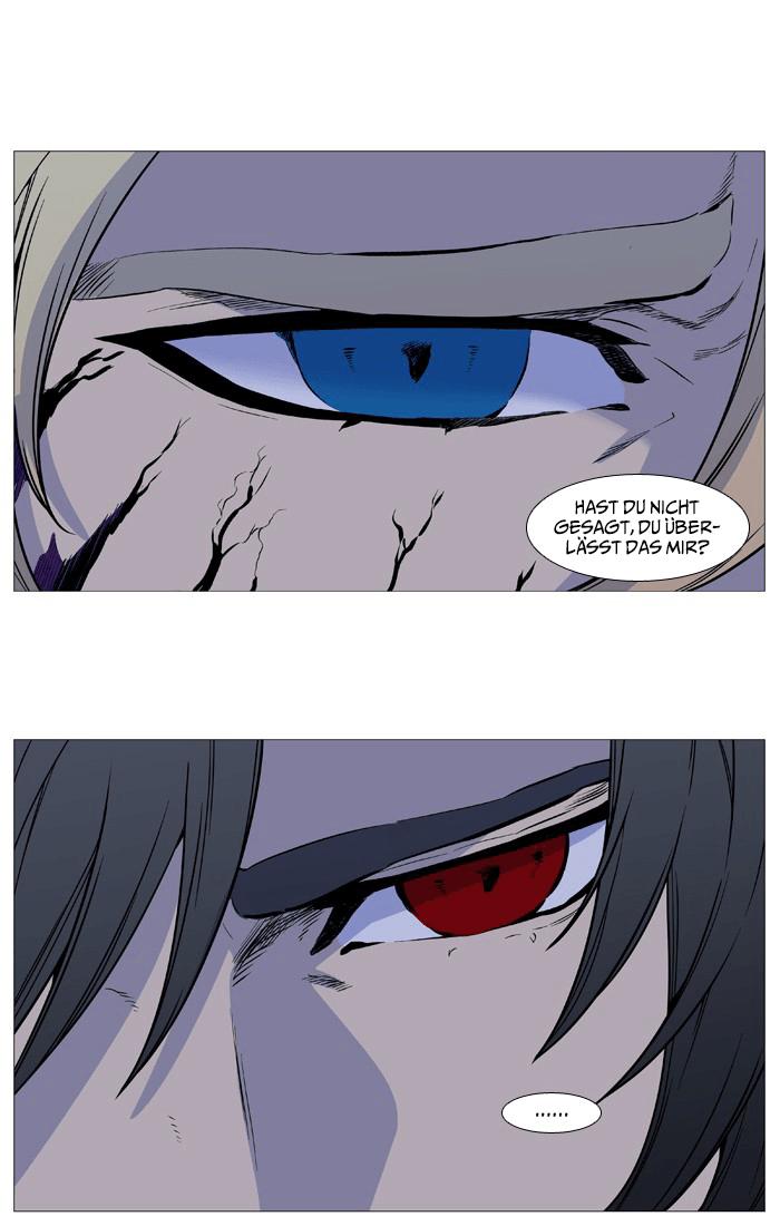 Page 083 56eba5