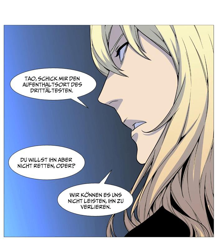 Page 045 0aaada