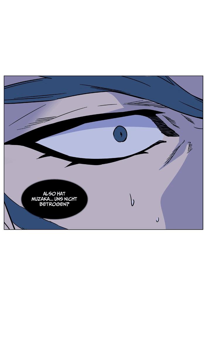 Page 033 7b3f7e