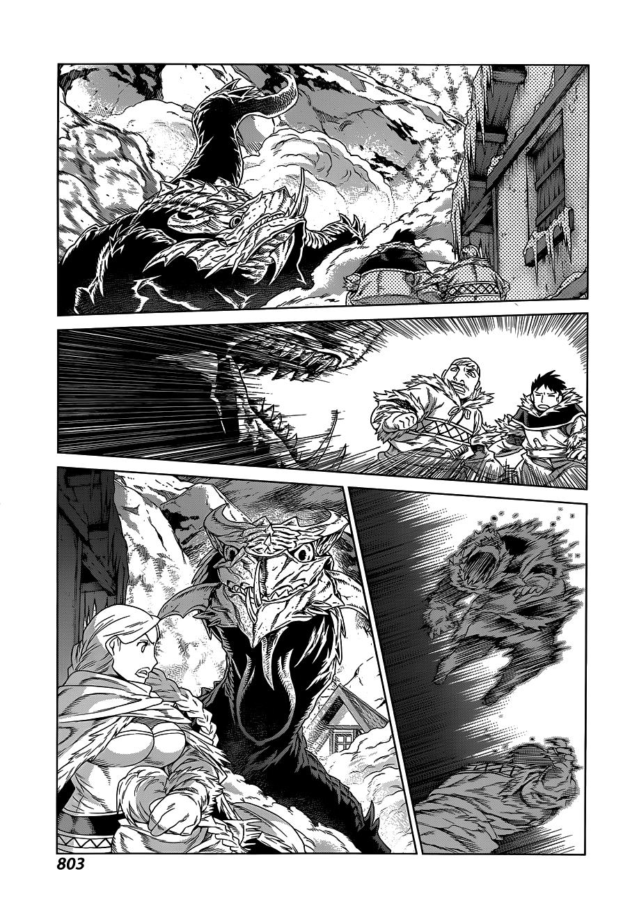 Page 017 57a40a102e6ba