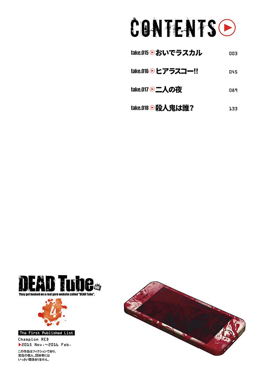 Page 004 5898a88d4c0ef